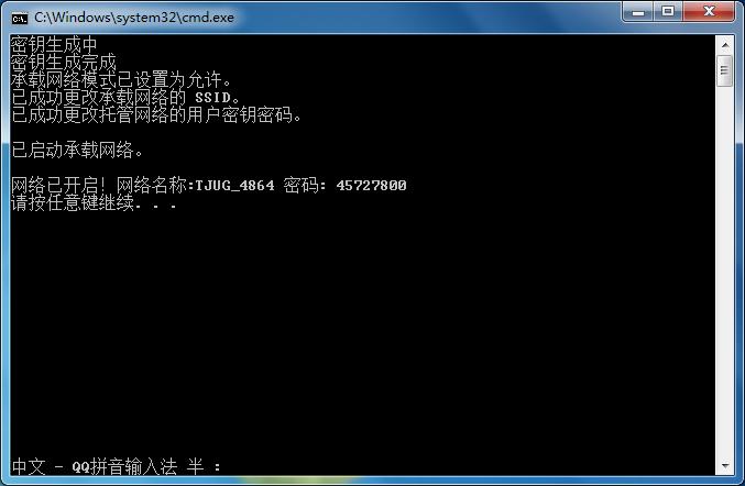 [补档][批处理工具]AP密码随机生成